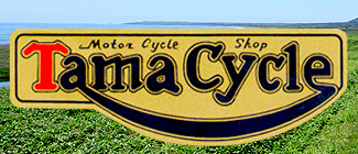 TAMACYCLE